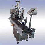 Automatska mašina za etiketiranje naljepnica, uvozna kontrola motora