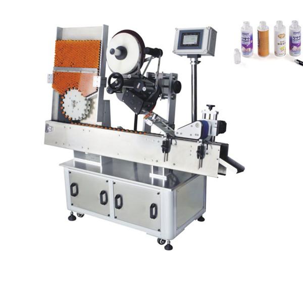 Automatska mašina za etiketiranje naljepnica sa bočicom za gnojivo 220V 2kw