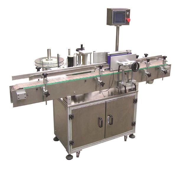 Automatska mašina za nanošenje naljepnica boca velike brzine za samoljepljivanje