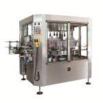 Brzina automatske opreme za nanošenje naljepnica