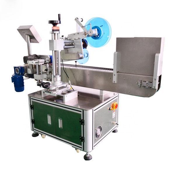 Automatska mašina za horizontalno etiketiranje bočica Aluminijska legura