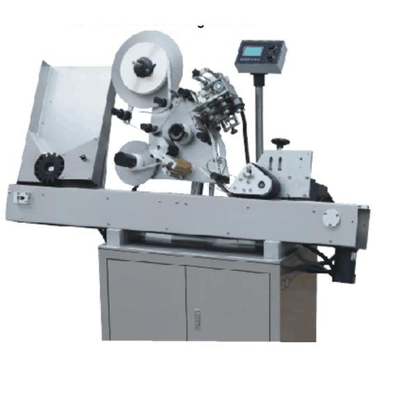 Može se prilagoditi servo kontroler mašine za etiketiranje bočica 60-300kom u minuti