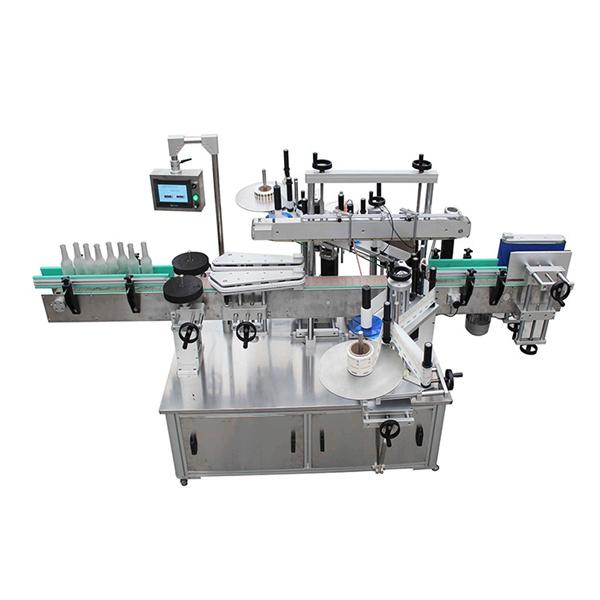 Kozmetička mašina za etiketiranje kvadratnih boca