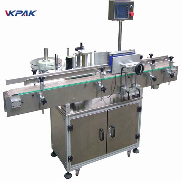 Prilagođena mašina za etiketiranje naljepnica boca za pivo 220 V 20 - 200 kom u minuti