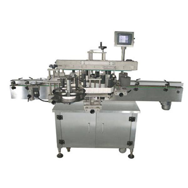Dvostrana automatska mašina za etiketiranje naljepnica