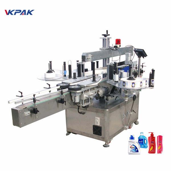 Potpuno automatski dvostrani stroj za etiketiranje naljepnica Aplikator ravnih etiketa