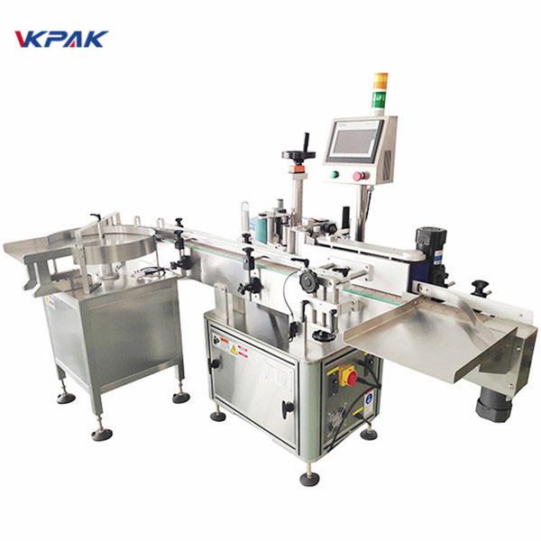Potpuno automatizirana mašina za etiketiranje prednjih i stražnjih dijelova za okrugle tegle za kućne ljubimce