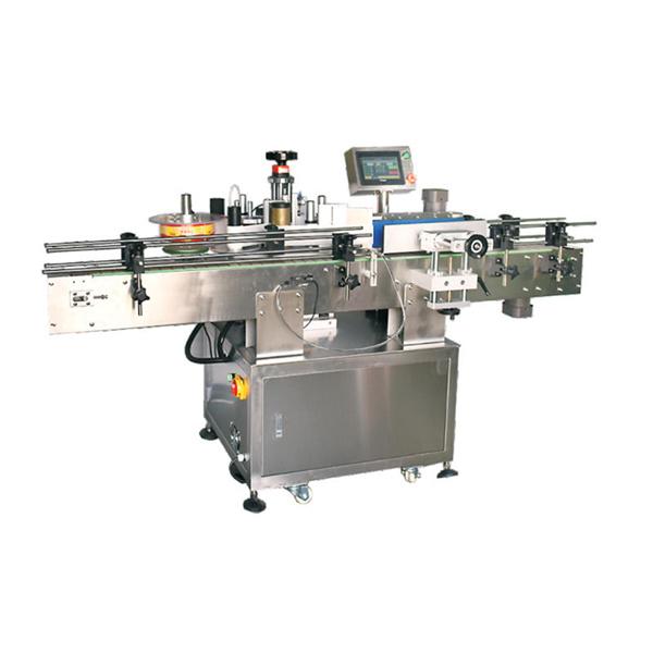 Mašina za automatsko etiketiranje dvostranih naljepnica visoke preciznosti