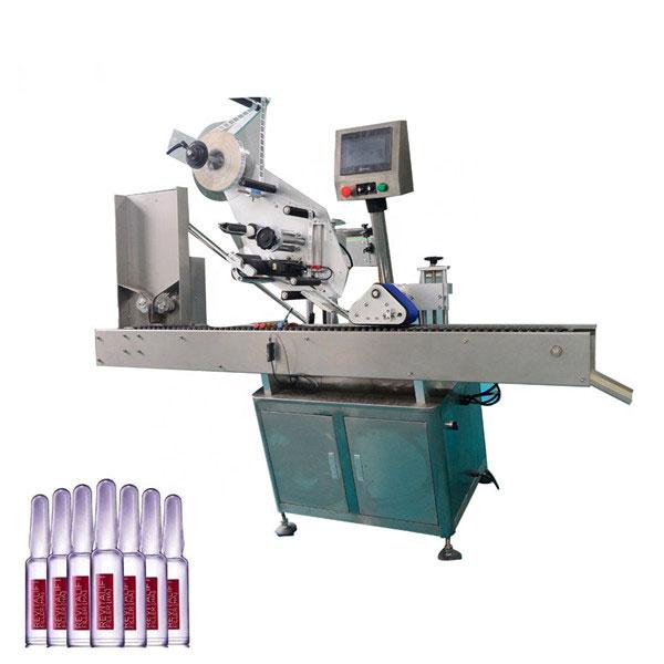 Inteligentna kontrola Stroj za etiketiranje bočica sa automatskom kozmetikom Sus304