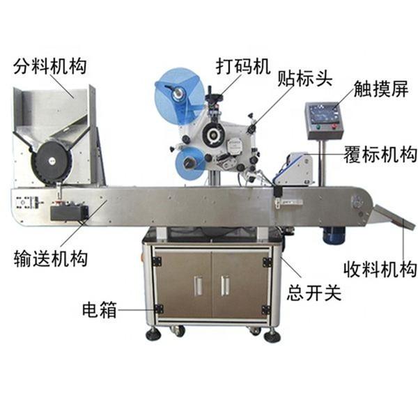Mašina za etiketiranje naljepnica male okrugle boce za farmaceutsku industriju