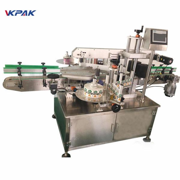 Mašina za etiketiranje višenamjenskih boca
