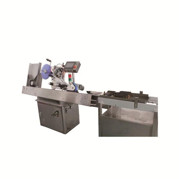 Mašina za etiketiranje naljepnica na bočici za usnu bočicu, od nehrđajućeg čelika, prilagođena farmaceutskoj industriji