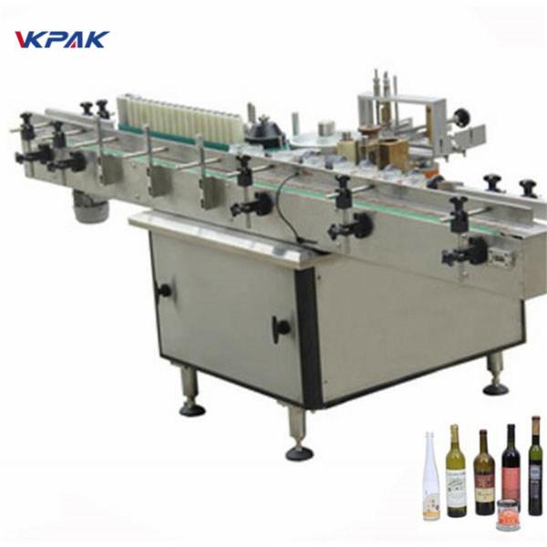 Mašina za nanošenje naljepnica za ljepilo i hladno ljepilo za različite boce automatski