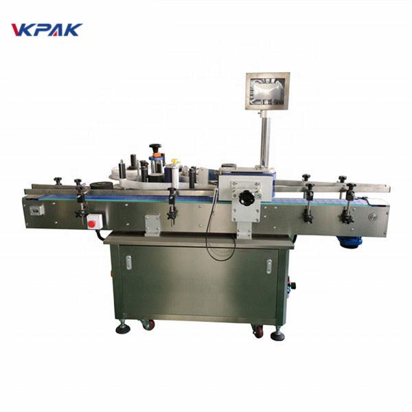 Standardna automatska mašina za etiketiranje okruglih boca sprijeda i straga