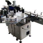 Automatska mašina za automatsko etiketiranje Omron Label Stock
