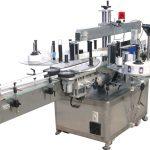 Brza automatska dvostrana naljepnica sa etiketom za certifikaciju
