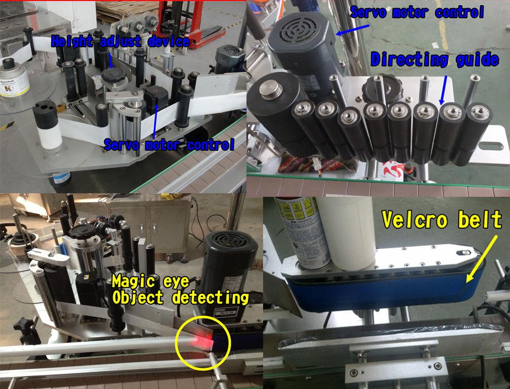 Kozmetička naljepnica za boce Mašina za etiketiranje / samolijepljenje etiketa za okrugle boce