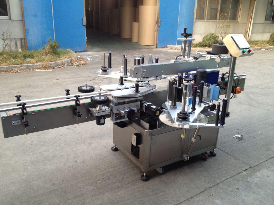 Automatski aplikator naljepnica za bocu pod pritiskom, mašina za automatsko etiketiranje od 550 kg