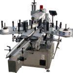 Mašina za automatsko etiketiranje ravnih površina za tvorničke vreće velikih brzina