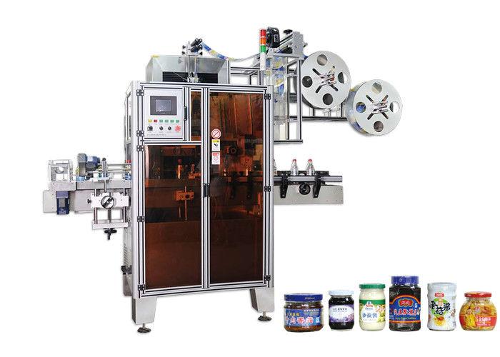 PET automatska mašina za etiketiranje skupljajućih čaura visoke efikasnosti za uska grla