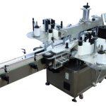 SUS304 Stroj za etiketiranje dvostranih naljepnica od nehrđajućeg čelika