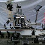 Plc Poznata japanska mašina za nanošenje naljepnica s ravnom površinom marke Mitsubishi
