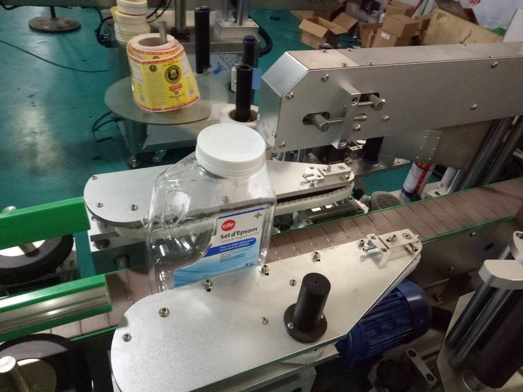 Mašina za etiketiranje naljepnica na dvije boke kvadratnih boca za proizvode za ličnu njegu