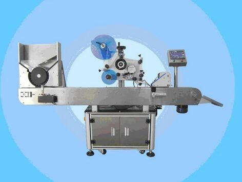 Automatska mašina za etiketiranje bočica Lak za nokte naljepnice za naljepnice za kozmetiku