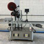 Stroj za vrhunsko označavanje vrećica s maskom / nerasprostranjenim kartonom / papirom