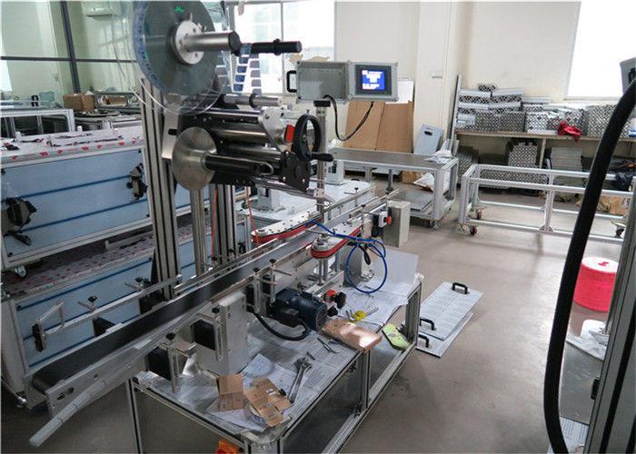 Oprema za nanošenje naljepnica velike brzine za ravne površine