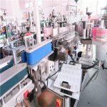 CE mašina za etiketiranje kvadratnih boca Automatski aplikator naljepnica 5000-8000 B / H