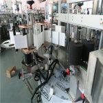 Automatska plosnata plastična buka jednostruka / jednostrana mašina za etiketiranje velike brzine
