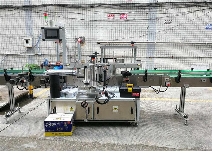 Automatska dvostrana mašina za etiketiranje boca Ljepljiva naljepnica za naljepnice Šampon za vino