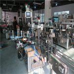 Stroj za etiketiranje plastičnih boca, Stroj za etiketiranje boca mineralne vode