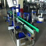 Stroj za etiketiranje okruglih boca snage 1500 W za piće / hranu / kemikalije