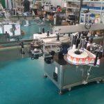 Automatska mašina za etiketiranje dvostranih naljepnica na bocama