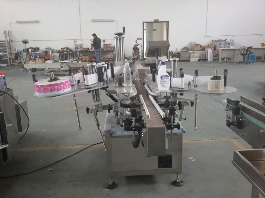 Automatska mašina za etiketiranje dvostranih naljepnica sa plastičnim i staklenim bocama