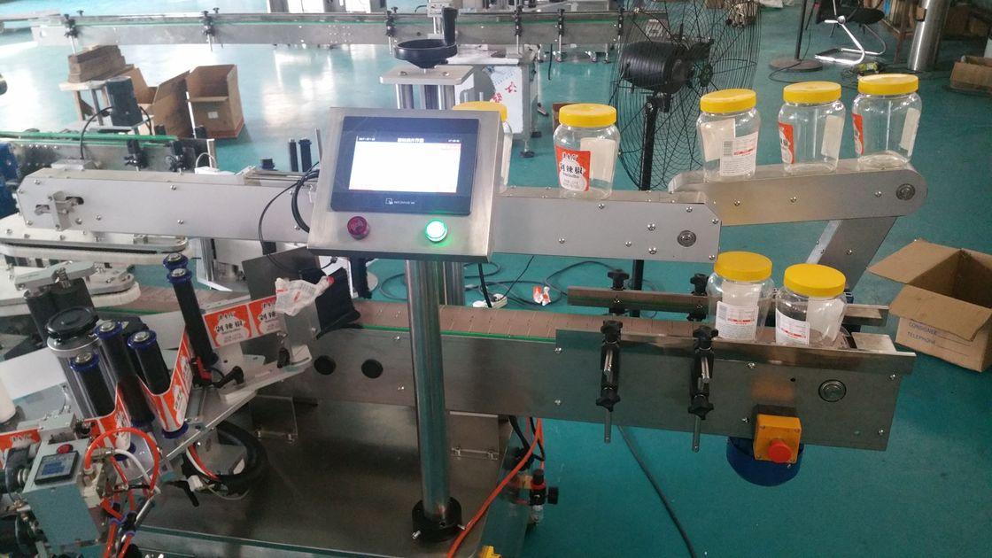 Automatska mašina za etiketiranje dvostranih naljepnica s okruglom bocom za bocu piva
