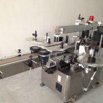Automatska mašina za etiketiranje bočnih naljepnica na boci s pivom