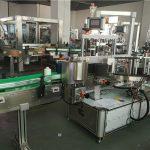 Stroj za etiketiranje ovalnih boca s prednje stražnje strane Mašina za naljepljivanje dva naljepnica