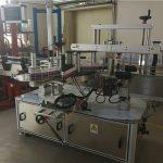 Mašina za etiketiranje ovalnih boca s dvije glave za ovalnu bocu u kemijskoj industriji