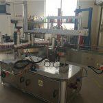 Mašina za etiketiranje ljepljivih ovalnih boca 5000B / H - 8000B / H