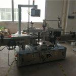 Stroj za etiketiranje plastičnih boca za kemijske proizvode