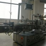 Mašina za etiketiranje samoljepljivih naljepnica za naljepnice za boce Stick 3