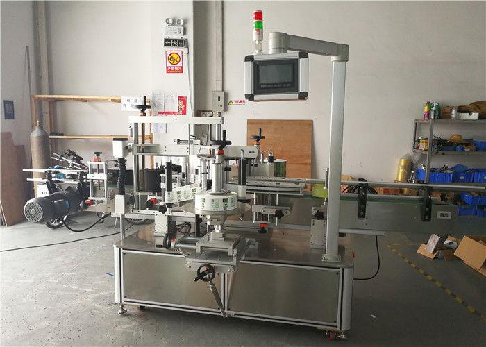 Potpuno automatske vrste mašina za etiketiranje naljepnica okruglih boca visoke efikasnosti