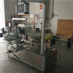 Male okrugle boce, automatski označene, automatske mašine za etiketiranje dvostranih naljepnica