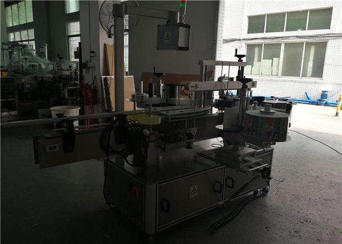 Mašina za etiketiranje dvostranih okruglih / kvadratnih / ravnih plastičnih boca