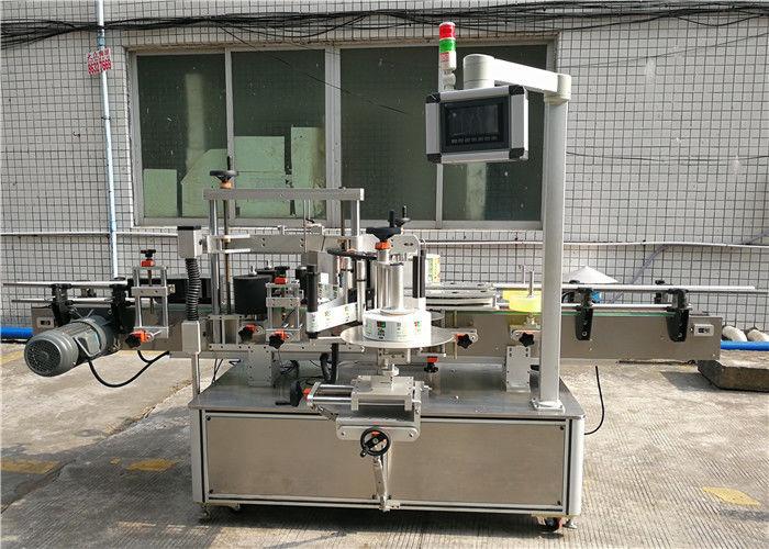 CE automatska mašina za etiketiranje naljepnica / mašina za etiketiranje osjetljiva na pritisak