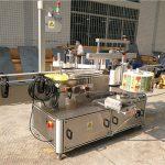 Mašina za samoljepljivanje etiketa za ravne boce