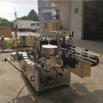 Oprema za etiketiranje strojeva za etiketiranje ravnih boca Ce